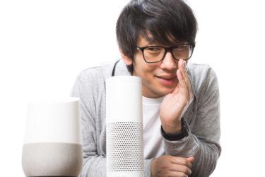 【ZOOM対応】Web会議に必須 – スピーカーフォンのおすすめ10選【東証一部上場企業で実績】