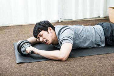 【2020年最新】在宅の運動不足解消に腹筋ローラーが最適で最強な理由【自宅でおすすめの筋トレ】