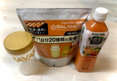 BALANCER (バランサー) マルチバランス栄養食を3ヶ月試した社会人の感想・効果【レビュー】