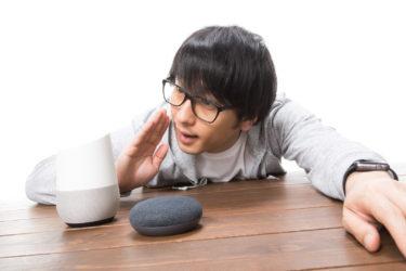 【2020年下期】最新スピーカーフォンおすすめランキング Top 10|PCのスピーカーとマイクを使うのは完全NG