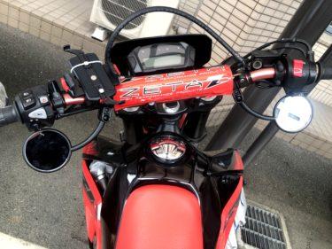 【定番】TAKATSU トライアルミラーを下向きに取り付け「CRF250M」|感想は若干見にくい