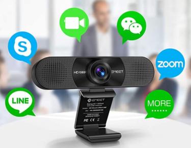 ウェブカメラ『eMeet C960』は設定簡単で高音質|繋ぐだけでZOOMにも対応【機能・特徴を解説・評価】
