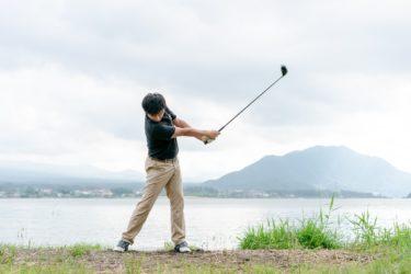 【2021年に伸びる】大人気のゴルフチャンネル | おすすめ15選【YouTube】
