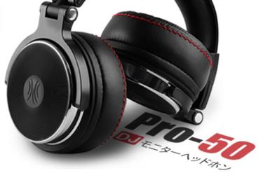 【レビュー】OneOdio『Pro 50』音と装着感が抜群!コスパが高いヘッドホン | 音楽を聴きながらWeb会議できる