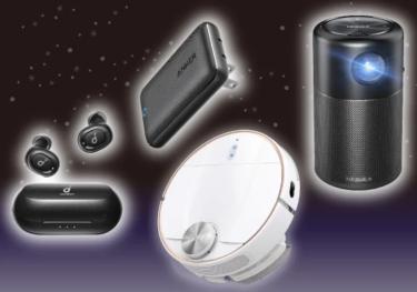 バッテリーだけじゃない!Ankerの主力製品一覧|バッテリー以外も意外な製品を展開